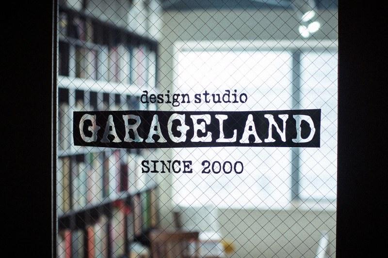 デザインスタジオガレージランド